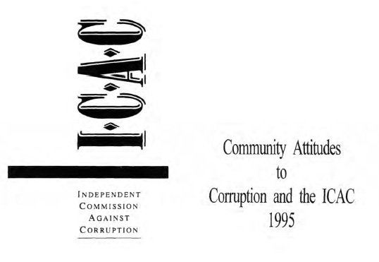 Community attitudes to corruption and the ICAC - 1995 cover